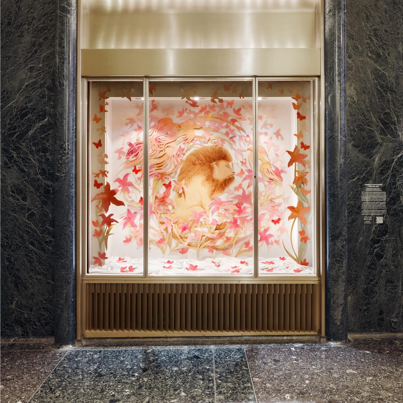 Hiba Schahbaz In My Heart Rockefeller Center